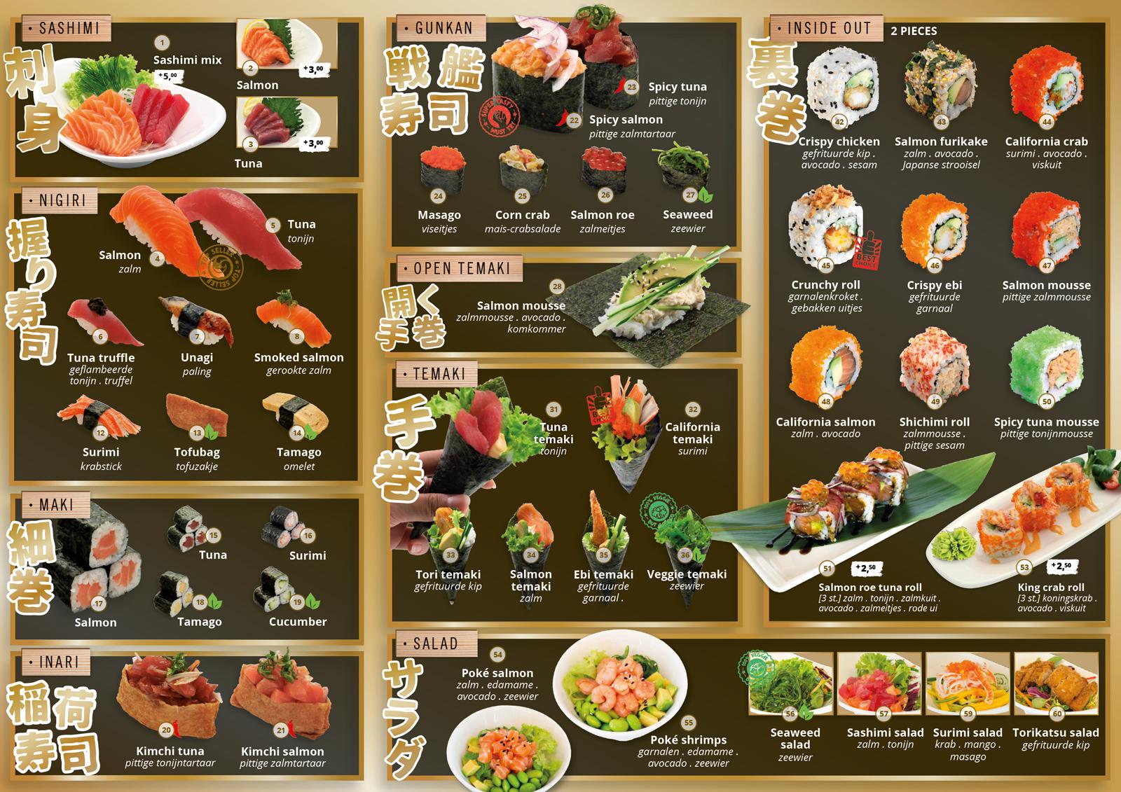 SHABU SHABU menukaart all you can taste lunch